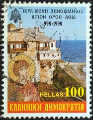 St. Xenophon's Monastery, Mount Athos (Greece 1998)