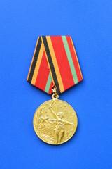 """медаль""""30 лет победы в великой отечественной войне 1941-1945гг"""""""