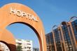 Leinwanddruck Bild - Hôpital à Levallois-Perret, France