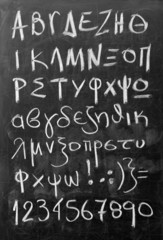 Alphabet on blackboard