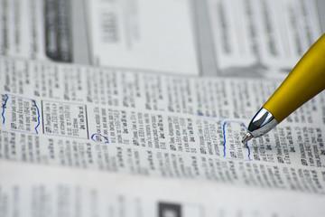 Покупка квартиры по объявлению в газете