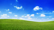 Green Hills with Blue Sky - 64426149