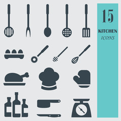 Kitchenware set vector icons.