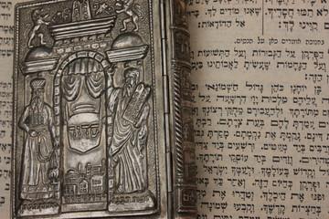 Tables de la loi - Judaïsme - Hébreu