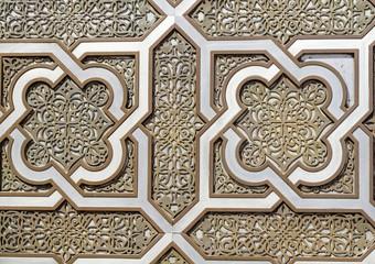 Islamic fountain Architecture close up