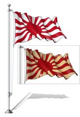 Flag Pole Japan's Emperial Navy Flag.