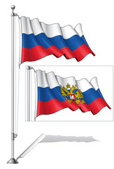 Flag Pole Russia.