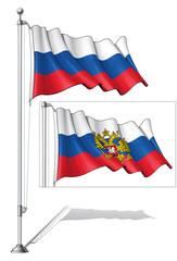 Flag Pole Russia.