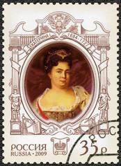 RUSSIA - 2009: shows Catherine I Alekseevna (1684-1727), empress