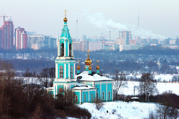 Church of the Holy Virgin Nativity in Moscow