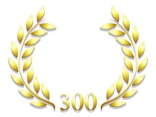Lauriers anniversaire 300