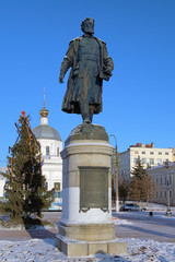 Monument to Afanasy Nikitin in Tver, Russia