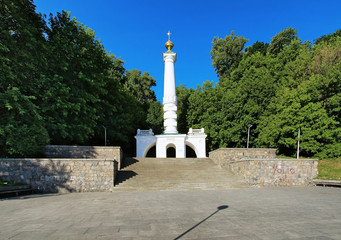 Column of the Magdeburg Rights in Kiev