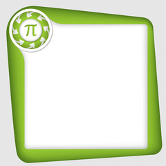 vector frame for inserting text with pi sign
