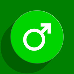 male green flat icon