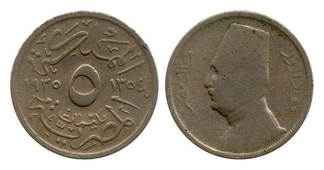 five milliem, Egypt, shah Fuad First, 1935