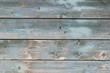 canvas print picture - Holz Hintergrund