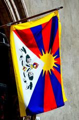 Tibetische Exilregierung