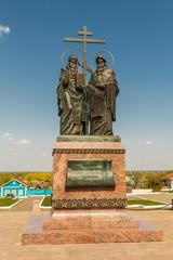 The monument to Cyril and Methodius, Kolomna, Kremlin.