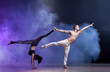 Contemporary Dance - 64613562