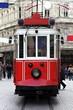 Istanbul Public Tram - 64624337