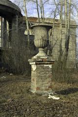 Каменная ваза