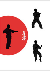Illustration, three men are engaged in karate on a white backgro