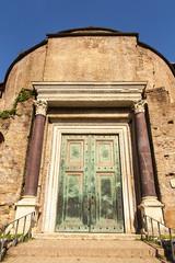 Porta Cosma e Damiano - Foro Imperiale - Roma