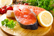 raw salmon steak - 64637324