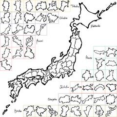 日本地図 筆で書いた都道府県