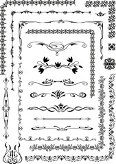 ornament, pattern, calligraphy
