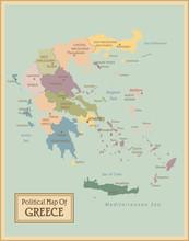 Grèce hautement map.Layers détaillés utilisés.