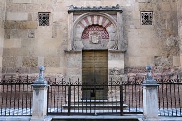 Puerta lateral de la Mezquita-Catedral, Córdoba (España)