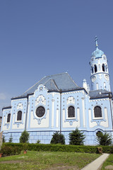 The art-deco St. Elisabeth (Blue) church in Bratislava