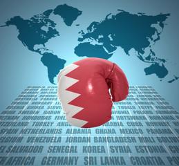 Bahraini Fist