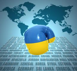 Ukrainian Fist