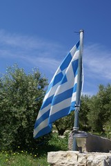 the flag of Greece. Greek flag