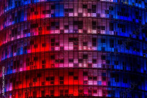 Agbar Tower  - 64736152
