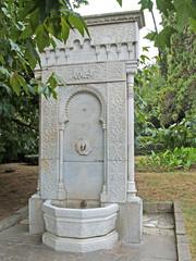 Crimea. East Livadiya fountain in Livadiysky park