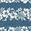 Traditional Hawaiian wallpaper - vector seamless pattern