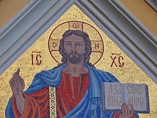Православная мозаика