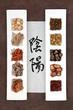 Yin and Yang Herbal Medicine