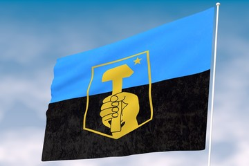 donetsk city flag