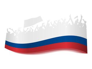 2014 Gruppen Schild - Russland