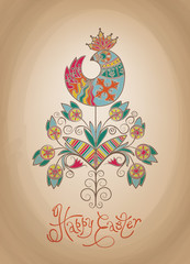 Easter card ethnic chick hand-drawn typography