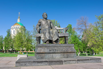 Monument to the writer Nikolai Leskov. Russia, Orel.
