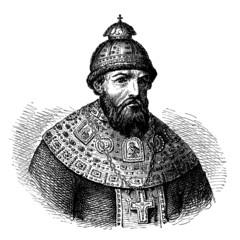 Tsar Ivan IV The Terrible - 16th century