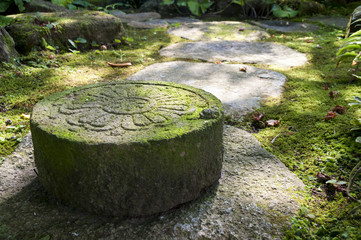 Japanese carved stone
