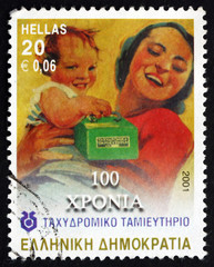 Postage stamp Greece 2001 Mother and Child