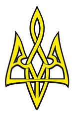 Ukrainian coat of arms